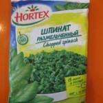 kurinie_kotleti_so_shpinatom1