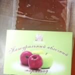 tvorozhnie rogaliki s marmeladom_5